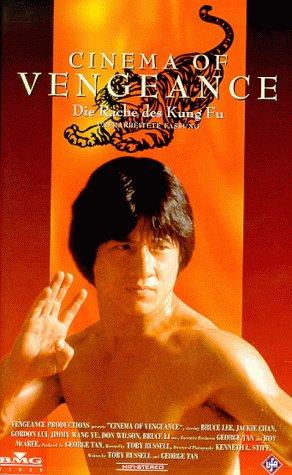 Cinema of Vengeance [VHS]