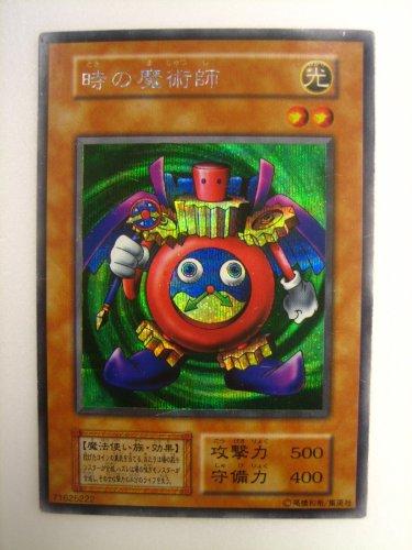 遊戯王 時の魔術師 東京限定プレミアムパック スーパーレア