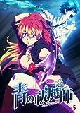 青の祓魔師 5 [DVD]