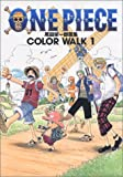 COLOR WALK1