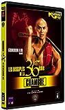 echange, troc Les Disciples de la 36e chambre (Shaw Brothers, Version Française)