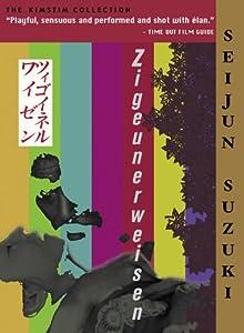 Kimstim Collection: Zigeunerweisen [Import USA Zone 1]