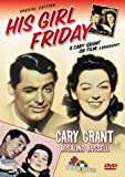echange, troc His Girl Friday [Import USA Zone 1]
