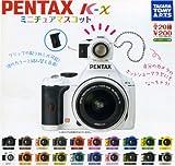 ガチャガチャ PENTAX K-x ミニチュアマスコット 全20種セット