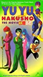 Yu Yu Hakusho [VHS]