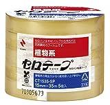 ニチバン セロテープ セロテープ大巻 15mm×35M 5巻入り CT-15355P