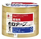 ニチバン セロテープ 15mm×35m CT-15355P 5巻 大巻