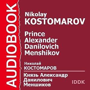 Prince Alexander Danilovich Menshikov [Russian Edition] | [Nikolay Kostomarov]