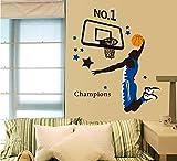 【ufengke】バスケットボール選手スラムダンク壁飾り ウォールペーパー ウォールステッカー 客間 ベッドルームの壁に取り除くことできるの壁紙