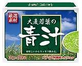 貿易屋珈琲店 大麦若葉の青汁 3g×30P