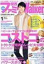 関西ファミリーウォーカー 2011年 01月号 [雑誌]