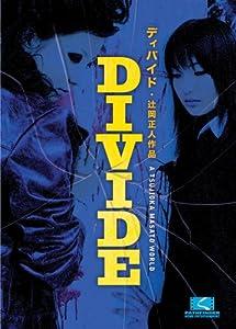 Divide (Sub)