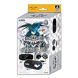 ブラック★ロックシューター THE GAME アクセサリーセット for PSP
