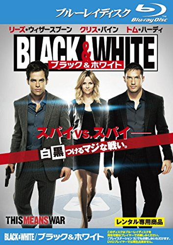 BLACK&WHITE ブラック&ホワイト ブルーレイディスク