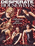 Desperate Housewives - Stagione 02 (7 Dvd)