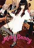 益若つばさ CD 「Milky Bunny(初回限定盤)」