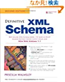 Definitive XML Schema (2nd Edition) (Charles F. Goldfarb Definitive XML Series)