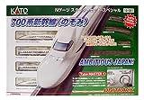 Nゲージ KATO スターターセットスペシャル 700系新幹線のぞみ 4両セット 10-001