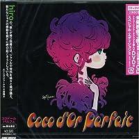 Coco d'Or Parfait (DVD付)