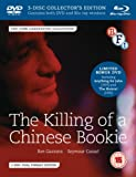 The Killing of a Chinese Bookie (3-Disc Limited Edition) (DVD & Blu-ray)