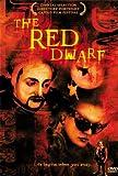 echange, troc Red Dwarf [Import USA Zone 1]