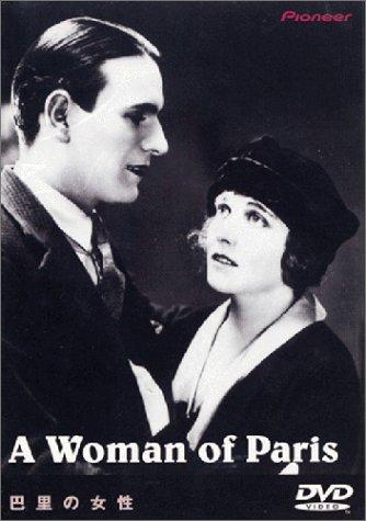 巴里の女性 [DVD]