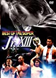 BEST OF THE SUPER Jr. XIII (2006) [DVD]