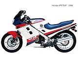 UK-Printing Honda VFR750F 1986 on Canvas & Framed 16 X 12 Inch