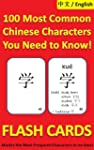 Chinese Flashcards: 100 Most Common C...