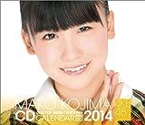 (卓上)AKB48 小嶋真子 カレンダー 2014年