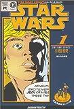 スター・ウォーズ 1―新たなる希望 (1)   スター・ウォーズコミックス