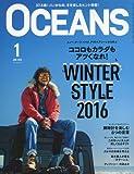 OCEANS(オーシャンズ) 2016年 01 月号 [雑誌]