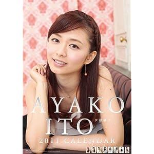 伊藤綾子の画像 p1_28