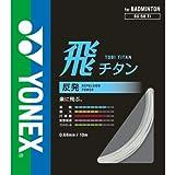 YONEX BG68TI Jeu