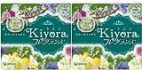 【まとめ買い】ソフィ Kiyora フレグランス フレッシュ 72コ入×2個パック(unicharm Sofy)