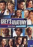 Grey's Anatomy - Stagione 08 (6 Dvd) [Italia]