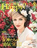 Are You Happy? 2009年 09月号 [雑誌]