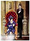 Anime Black Butler Sebastian Ciel Gre…