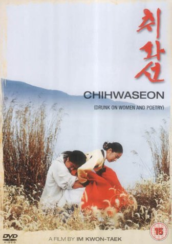 chihwaseon-dvd-2003