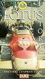 echange, troc Lotus Story - Volume 4 [VHS]