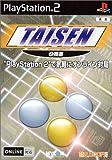 TAISEN 2 �ϸ�   (�ޥ��ʥ�)