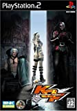 「KOF MAXIMUM IMPACT」の画像