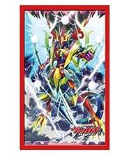 ブシロードスリーブコレクション ミニ Vol.37 カードファイト!! ヴァンガード 『ドラゴニック・カイザー・ヴァーミリオン』