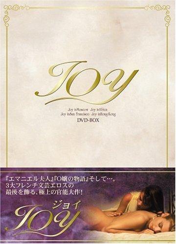 JOY DVD-BOX ヘア無修正