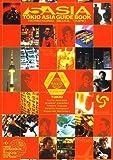 5ASIA/TOKIO ASIA GUIDE BOOK—HONGKONG SEOUL TAIPEI