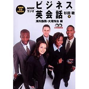 【東京新聞】NHK、出演者に「都知事選中は原発問題はやめてほしい」と要請…公正な報道を期待する国民の信頼を裏切る行為ではないか