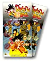 Dragon Ball Box Set - The Saga of Goku [VHS]