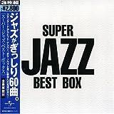 SUPER JAZZ BEST BOX