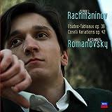 Variations On A Theme Of Co... - Alexander Romanovsky