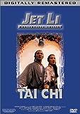 Jet Li - Tai-Chi title=